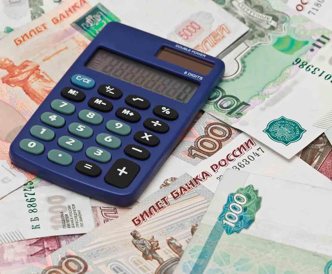 Расчет заработной платы на удаленке